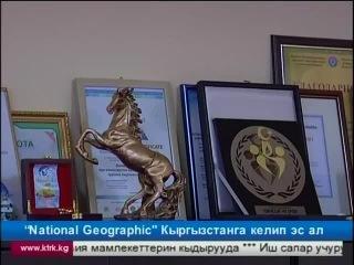 Кыргызстан эн мыкты эс алуучу жай деп Орусияда Лидер аталды