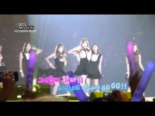 [MISSION:MPD] KCON2014 IN LA, 꽃보다 MPD~