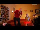 Шоу Сержа Горелова - Предварительные ласки