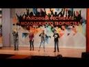 Когда зажигают мечты (Ангарский) Планета FM Чунояры 07.12.14 centr_pobeda