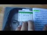 Видео для Кати, Полины и Ники