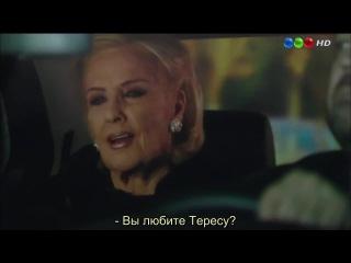 ХОЗЯЙКА/LA DUEÑA 25 серия
