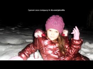 «Фрукты 3D» под музыку Gemini - grew love . Picrolla