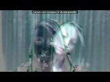 Pixect под музыку Pitbull feat. Kesha - Timber. Picrolla