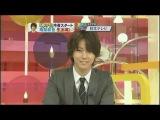 2009.01.13 Kame Studio Interview at Miyaneya [JOR]