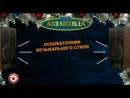 Comedy Club. 10 сезон 21 эпизод. USB Кафе Атлантида
