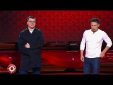 Запрещённые товары - Гарик Харламов, Тимур Батрутдинов и Демис Карибидис / Comedy Club