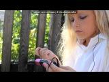 «С моей стены» под музыку Makhno Project - Одесса - мама. Picrolla