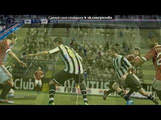 «Скриншоты FIFA13» под музыку Футбол Больше Чем Жизнь  - Когда игра больше чем жизнь, когда эмоции бьют только держись! Здесь не