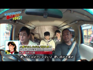 Gaki No Tsukai #1231 (2014.11.16) - 3rd Music Memory Drive (Part 2)