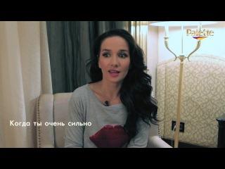 Наталья Орейро: второй вопрос от поклонников