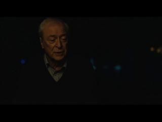 Последняя любовь мистера Моргана (2013) - ОБРАЗ ИДЕАЛЬНОЙ СЕМЬИ