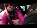 Русская малолетка отсосала парню в такси. Секс в авто/атомобиле/т ачке/машине. Выебал школьницу в машине после её уроков [Порно и Секс 18+]
