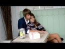 История любви Даня и Кристи