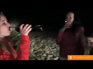 ▶ ЖЕСТЬ видео!-Пьяные бляди...(не порно,не секс.не эротика,Красивые Попки-сладдкие Сиськи,)