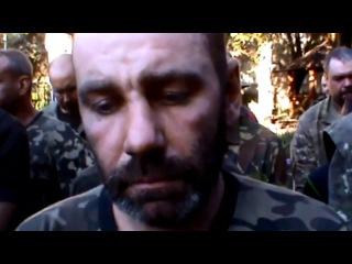 Батальон «Донбасс» взят в плен. Ополченец снимает пленных на камеру и задает им вопросы