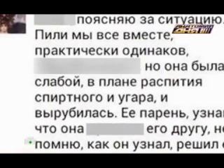В Новосибирске изнасиловали девушку 16 лет.