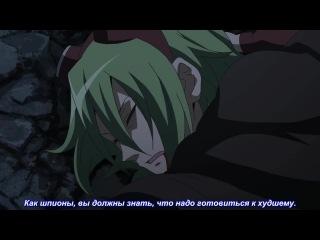 Убийца Акаме / Akame ga kill 18 серия русские субтитры [AniSound ...