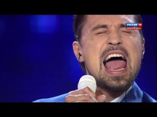 Новая Волна 2014 | Дима Билан - Не отрекаются любя
