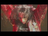 Alice Cooper - I Am Made Of You (Subtitles with Russian translation)