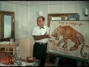 """«Полосатый рейс» (1961) — """"Товарищи! Я, конечно, не лектор..."""""""
