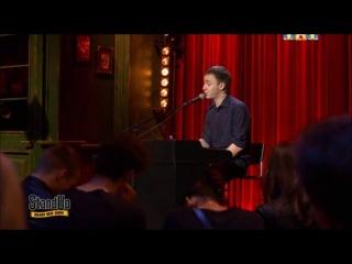 STAND UP: Иван Абрамов -