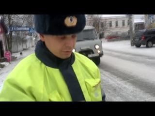 Общение с инспектором ДПС г Каргополя