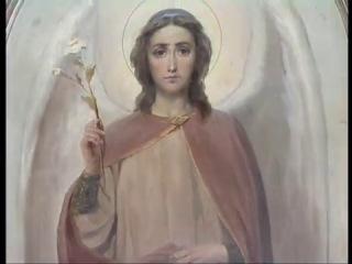26 июля Русская Православная Церковь отмечает праздник - собор архангела Гавриила