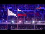Гимн России (Детский хор), Сочи 2014
