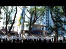 Пост №1 гимназия №5 поднятие флага исполнение гимна Украины