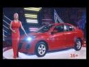 Премьера шоу Машина на телеканале Перец