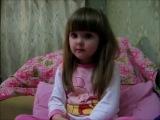 любовные советы от маленькой девочки)самое популярное видео контакта
