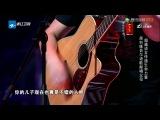Китай хороший звук в третьем квартале, Пархат 2