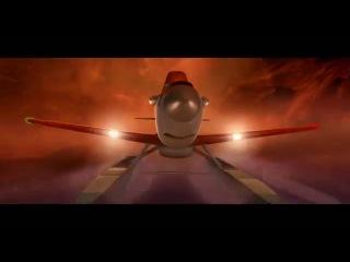 Самолеты: Огонь и вода (о мультфильме)