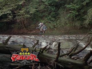 Mahō Sentai Magiranger: Complete Promos Collection (Part 10 of 12)