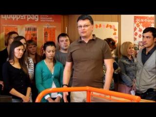 Цифроград-Уфа представляет: Притчи от директора. Часть 10. Просто делай это.