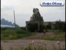 падіння Боінга в Донецьку 17.07.2014 (запис місцевих жителів)