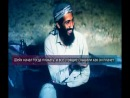 Rebenok zastavivshiy zaplakat Usamu Ben Ladena
