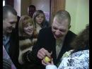 Моя свадьба часть 1 серия 1
