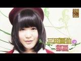 YNN [NMB48 CHANNEL] Artist Mitas room - episode 17 ~Ishizuka Akari~