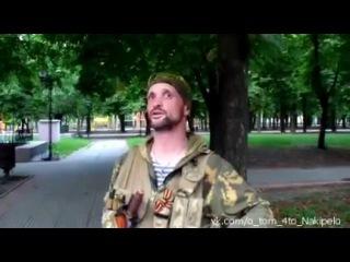 Луганск-Камброд сегодня- 'Они пытались обойти нас с фланга!' - ополченец! Украина новости сегодня.