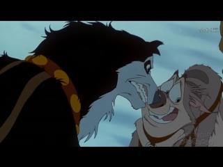 Балто.(1995)