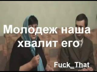 Зиноида Петровна вновь восхваляет Дьявола