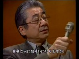 Minna no Nihongo II dai 50 ka