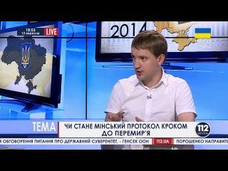 Політолог Олександр Солонтай