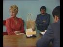 Следствие ведут Знатоки. 17-е дело - Он где-то здесь (1982)