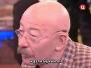 Aleksandr Rozenbaum Stih o macho i muzhike 240
