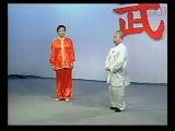 син и цюань
