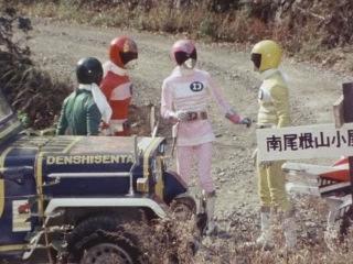 Denjiman episode 46
