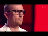 Дядя Звонкий («Дерево жизни») и Илья Киреев исполняют песню Михея на «Голосе-3» и вызывают бурю эмоций)